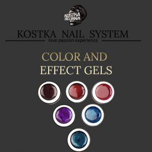 Color and Effect Gels